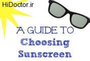 ضد آفتاب ها و استفاده های مهم از آن ها