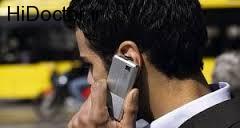عارضه های مختلف با تلفن همراه