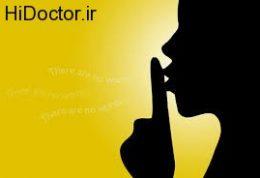 تاثیرات مثبت سکوت روی مغز و اعصاب