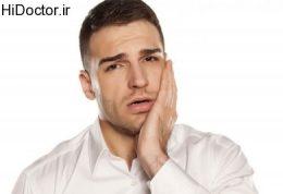 مفیدترین راه رفع التهاب در دندان