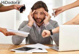 مراقبت های لازم در برابر استرس
