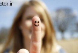 هزار راه حل برای شاد شدن