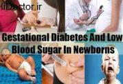 پیامدهای دیابت بارداری بر جنین
