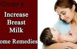 افزایش شیر مادر به کمک این خوراکی های مقوی