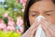 حساسیت چشمگیر در فصل اول سال