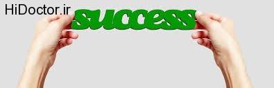 موانع کوچک اما مهم برای موفقیت