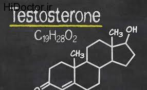 کاهش تستوسترون و  بالا رفتن ریسک ابتلا به دیابت