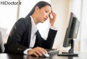 اختلال افسردگی شغلی چگونه است