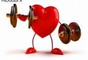 تمرینات ورزشی موثر برای امراض قلبی