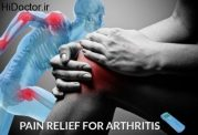 درمان دردهای مفاصل با این روشها