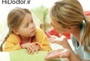 فوت و فن راست گفتن فرزند