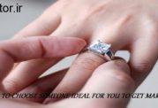 راههای رسیدن به ازدواج سعادتمندانه