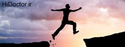 برداشتن موانع موفقیت و پرش به سمت آن
