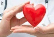 تحرک ضامن سلامت قلب و عروق