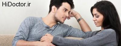 تشویق همسر به ترک عادات زشت