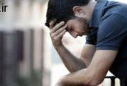 خلاصی از افسردگی
