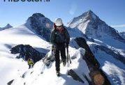 کوه گرفتگی به چه حالتی اطلاق می شود