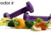 رابطه بین مصرف غذا و انجام ورزش ها