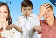خطاب کردن نام فرزند