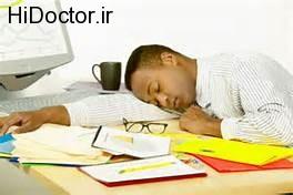 خستگی را اینگونه برطرف کند