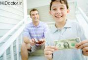 نحوه استفاده از پول را چگونه به فرزندانمان بفهمانیم