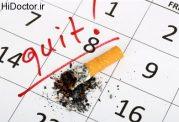 ترک سیگار به کمک روزه