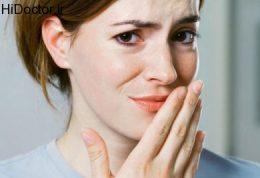 راهنمایی های طب سنتی و کمک به رفع بوی کام