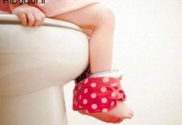 آموزش دستشویی به خردسالان