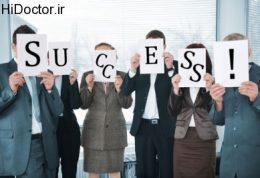 انتقال حس رضایت به دیگر همکاران