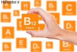نشانه های بدن ناشی از کم شدن ویتامین B