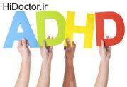 معیارهای تشخیصی ADHD