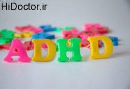 اختلال خوردن در مبتلایان به  بیماریADHD