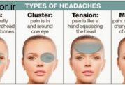 دانستنی هایی درباره شایع ترین سردردها
