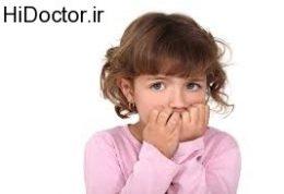 اقدامات درمانی اضطراب کودکان برای موارد ریشه دار 2