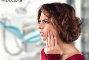 بروز درد دندان با عصبی شدن