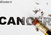 عوامل زمینه ساز سرطان