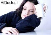 خستگی مفرط و این توصیه ها