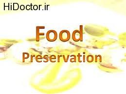 راههای نگهداری مواد غذایی فاسد شدنی