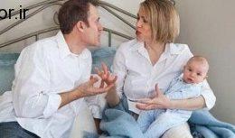 تولد اولین فرزند و مشاجرات والدین