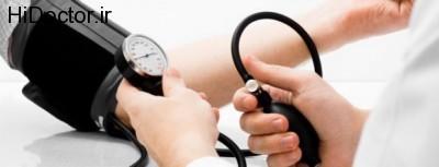 فشار خون و تشخیص پایین بودن رفتن آن