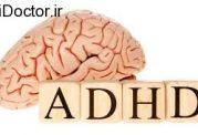 معیارهای تشخیص بی اشتهایی عصبی