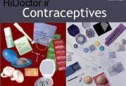 انواع روشهای جلوگیری از بارداری