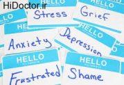 تاثیرگذاری معلمان در بهداشت روانی کودکان و نوجوانان