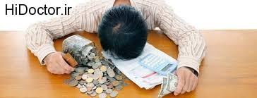 دغدغه پول در زندگی های امروزی