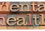 ارتباط بین FBD مشکلات  و اختلالات بهداشت روانی کودکان و نوجوانان