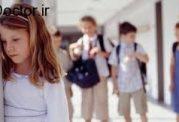 کودکان مبتلا به هراس چه مشخصه هایی دارند؟