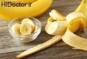 پتاسیم مورد نظر بدن را با این مواد غذایی تامین کنید