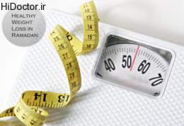 اضافه وزن پس از روزه داری