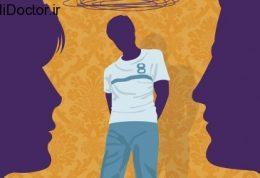 هشدارهای رفتاری مهم در نوجوانان