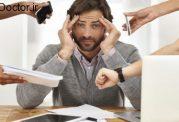 استرس این شغل ها بسیار بالاست